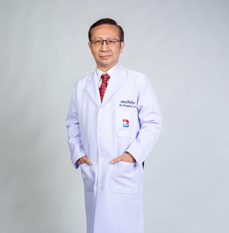 นพ. เกรียงไกร เฮงรัศมี ผู้อำนวยการโรงพยาบาลหัวใจกรุงเทพ