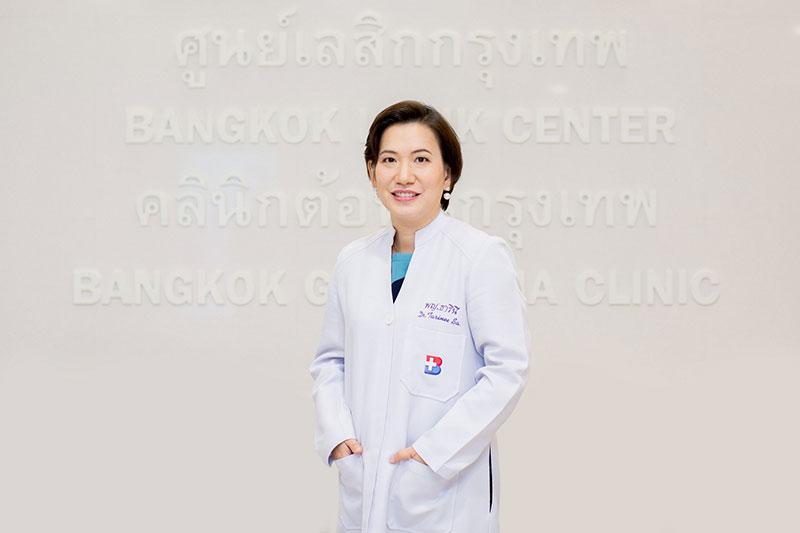 พญ.ธารินี เสงี่ยมพรพาณิชย์ ผู้อำนวยการศูนย์จักษุและเลสิก โรงพยาบาลกรุงเทพ